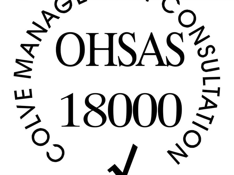 常州OHSAS检测