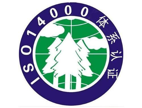 ISO14000環境體係檢測